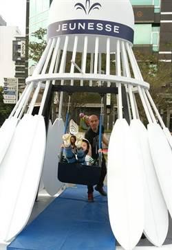 巨型立體羽球型盪鞦韆現身草悟道 孩童驚艷體驗