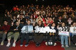 與紀錄片導演的影像尾牙  《美力台灣3D》特映會