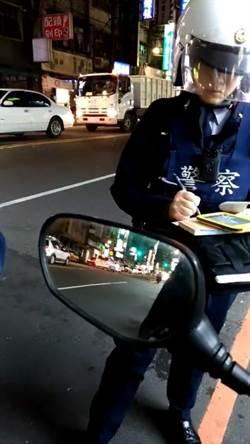 多問一句秒被警開單  網路討拍被網友稱「台灣鯛!」