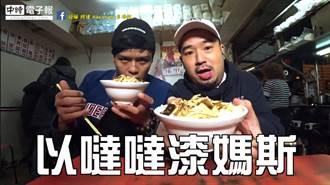 隱身繁華台北市的美味 火雞肉飯「雞油」是重點