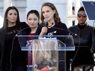 女明星反川普遊行 娜塔莉波曼、史嘉蕾喬韓森自揭傷痛