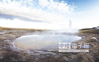 冰島向火山借能源