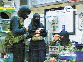 車臣黑寡婦 綁炸藥視死如歸