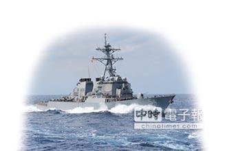美艦侵黃岩島12浬 陸要求糾正錯誤