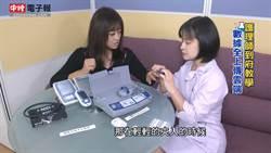 《人體實驗室》慢性病患救星 「遠距健康照護」在家就能追蹤