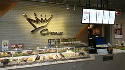 《產業》金鑛聚焦咖啡商機,今年營運穩中求進