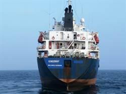 偷賣油給北韓 海巡署驅離比利恩18號