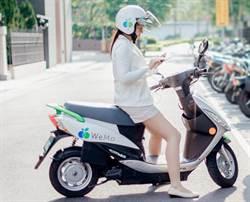 共享機車WeMo Scooter送騎乘金 快來看怎麼拿