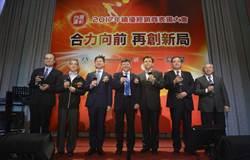 台灣運彩2017年銷售331億  累計挹注運動發展基金逾百億