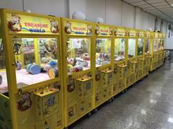 台南夾娃娃機無人店爆增1倍 政府缺乏有效管理