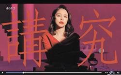 徐若瑄曬新廣告「我像爸爸」
