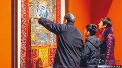48幅青海唐卡精品亮相中國美術館