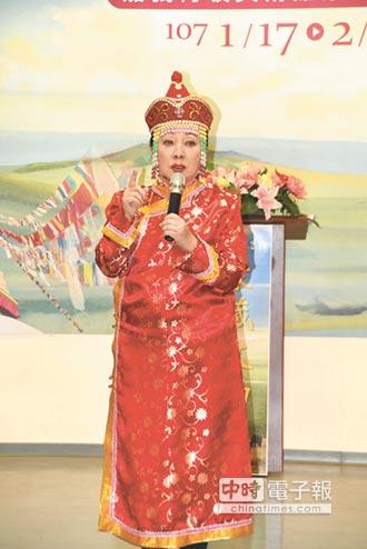 蒙藏特展 張花冠化身蒙古公主
