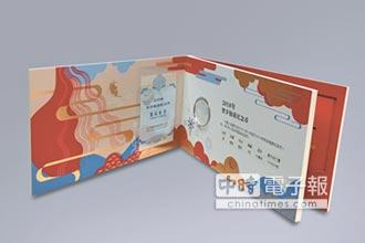 福字銀幣迎新歲 賀歲紅包慶華年