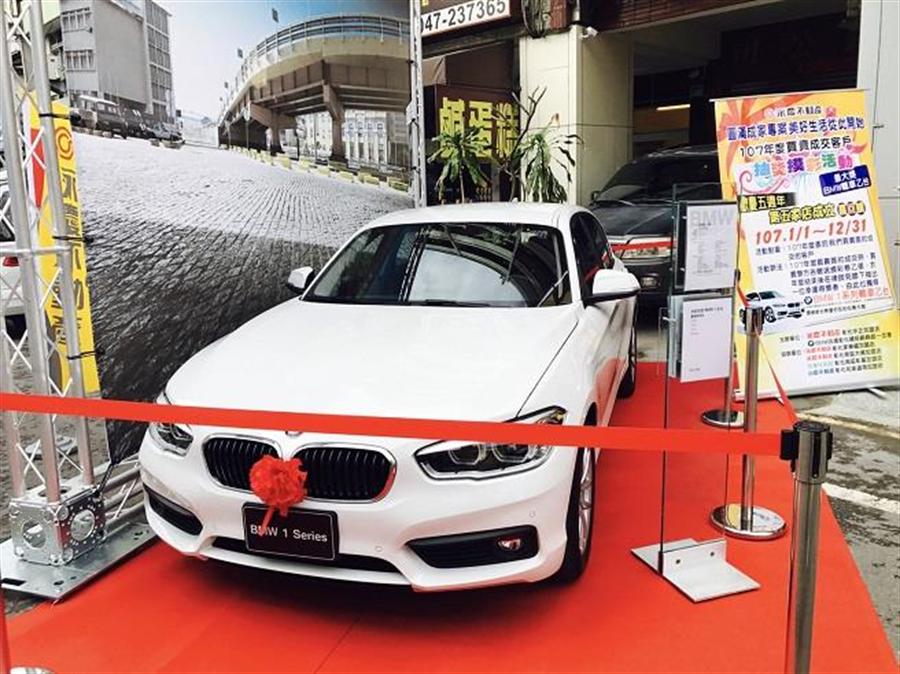 永慶不動產彰化中正加盟店辦抽獎,最大獎是價值百萬的BMW一台。(永慶房產集團提供)