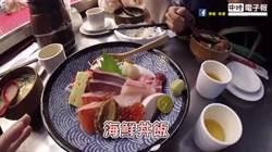隱藏版中的隱藏版 說出通關密語的日式新鮮美味