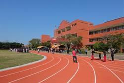 宜梧國中慶祝校舍及跑道整建完工 見證環境變遷