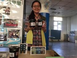 防蚊向下紮根 台南市首辦國中科學防蚊實驗社團