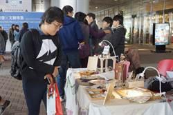 高應大「創市祭」 跨校合作打造文創新商機