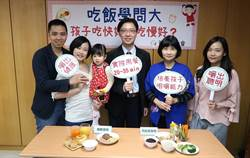 董氏基金會:2成學童吃太快 3成吃太慢 易導致肥胖、蛀牙