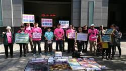 護藻礁 觀塘工業港環評會 環團動員抗議