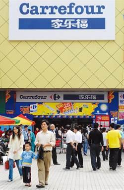 決戰新零售!騰訊與中國家樂福簽署戰略合作協議