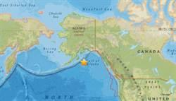 美阿拉斯加外海發生規模7.9強震 海嘯預警解除