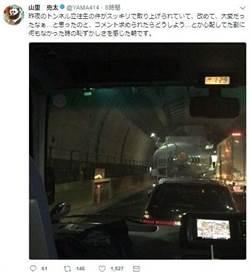 東京大雪 藝人行程大亂