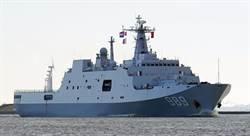 共軍第6艘071型船塢登陸艦下水 退將蘭寧利示警反登陸作戰別輕忽