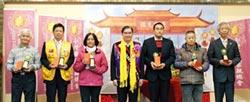蕭氏宗親會互助合作擴及全世界