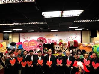 台灣好樂園 觀光局預估75萬人次入園
