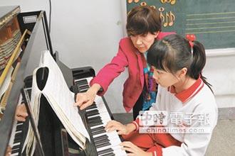 鋼琴大師來上課 學童賺到了