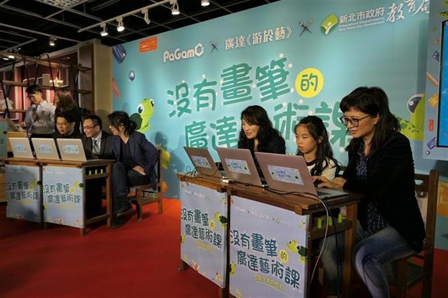 廣達文教基金會提供