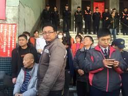 台南市議政史料館強制清空 上百人到場包圍