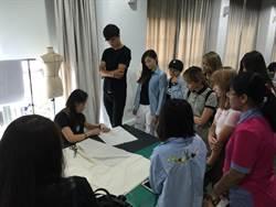 打造無邊界教室 聖約翰科大結合西園29服飾創作基地移地教學