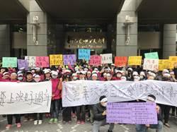 美麗華罷工案第6天 自救會成員集結新北市府陳情