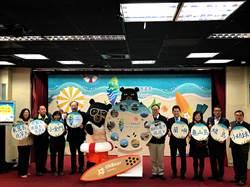 海灣旅遊年登場 觀光局選出台灣十大魅力島嶼