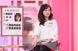 聞訊後藤希美子病逝消息 郭昱晴:「她很有禮貌!」