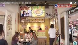 築夢新臺灣》超級偶像的美味叻沙