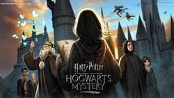《哈利波特:霍格華茲之謎》測試版Play商店搶先上架