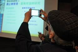 台大農學院生物產業傳播暨發展學系進駐雲林開班授課