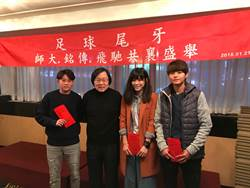 邱義仁贊助機票 林雅涵、張愫心、陳燕萍登陸測試
