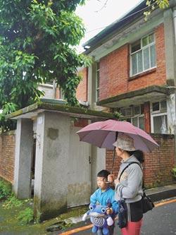 化南新村 指定聚落建築群