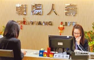《金融》金管會延長接管朝陽人壽1年