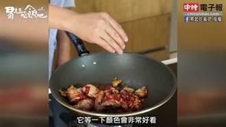酒味逼香《紅麴麻油雞》 冬天必吃暖身補品!