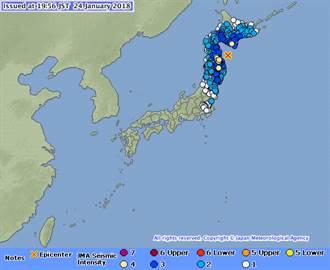 日本津輕海峽發生規模6.2地震 無海嘯警報