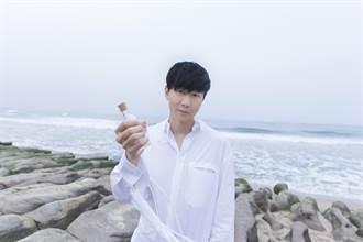林俊傑獻上「原味」手印 MV海邊取景由瓶中信找回童貞