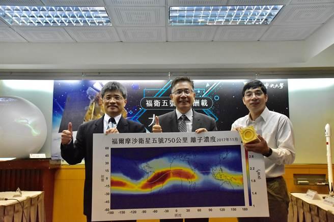 中央大學太空科學研究所團隊自製研發的「先進電離層探測儀」,酬載於福衛五號上,可偵測地震。(中央大學提供)