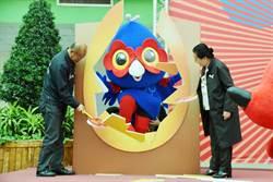 藍腹鷴化身吉祥物  「嘉一郎」誕生迎台灣燈會