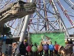 恐龍入侵夢時代! 全台唯一頂樓「旋轉塔」瘋狂玩